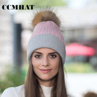 2051eb90763 CCMHAT Female Winter Hat Fashion Embroidery Knitted Beanie Hat For Women  Real Raccoon Fur Pom Pom