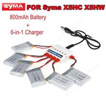 Free shipping!800mAh Lipo Battery&Charger Replacement for Syma X5HW X5HC RC Drone Helicopter