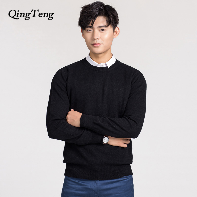 Cashmere Sweater Men Winter Thick Clothing For Men's Knitted Jacket Large Size Round Neck Men's Pullover Male Fitted Fleece Wool