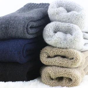 Image 1 - 1 partia = 3 pary = 6 sztuk wełniane skarpety ciepłe skarpetki dodatkowo pogrubiony aksamit jednokolorowe pogrubienie zimowe wełniane skarpety skarpety męskie 2019 zima