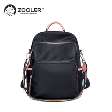 2019 new fashion patchwork backpack Nylon+Cow travel bag large and high quality woman girls ZOOLER brand#HY202