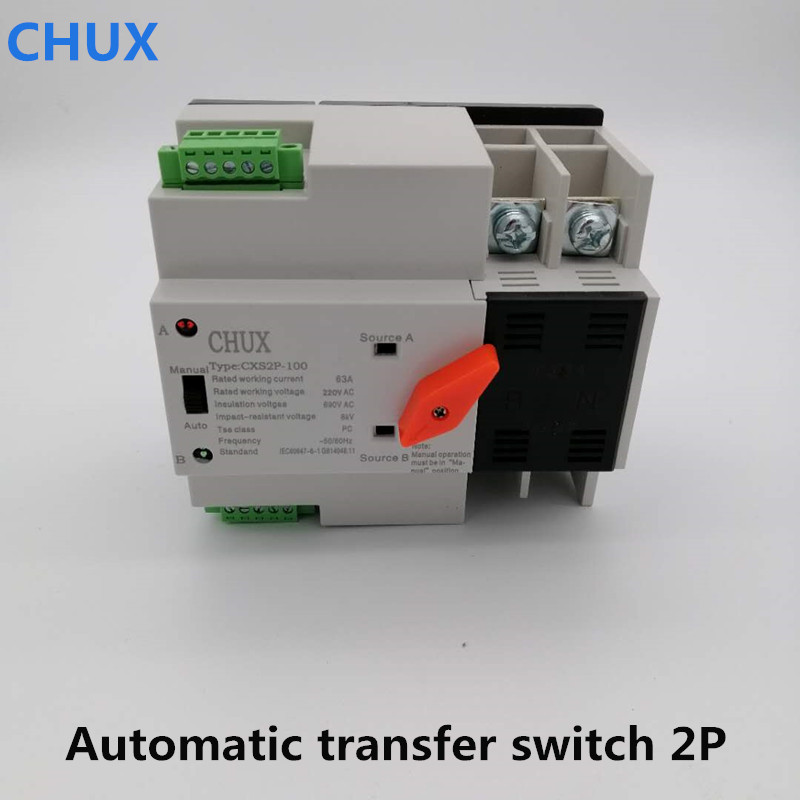Mini ATS Automatic Transfer Switch 100A 2P Electrical Selector Switches Dual Power Switch 2P 63A Smaller Size ATS Din Rail TypeMini ATS Automatic Transfer Switch 100A 2P Electrical Selector Switches Dual Power Switch 2P 63A Smaller Size ATS Din Rail Type