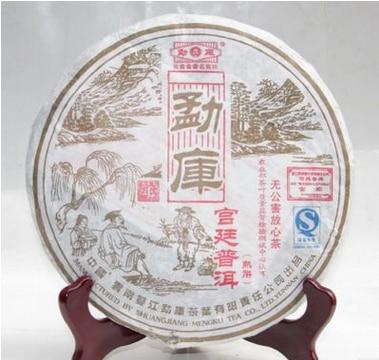 Frete grátis top quality 2006 mengku puer bolo chá royal 400g por peça