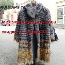 Women real fox fur coat silver vest stander collar luxury fashion striped for warm winter RuiXiangTe