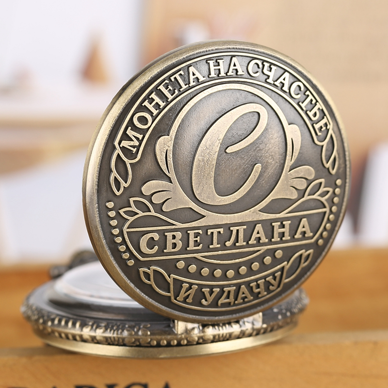 Russian Words Coins USSR Ruble Replica Quartz Pocket Watch Julia Svetlana Elena Design Necklace Pendant Collection Souvenir Gift