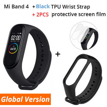 Xiaomi Smart Wristbands Add Black Strap
