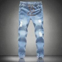 Мужские узкие джинсы мужчин 2015 впп проблемные тонкие эластичные джинсы байкер джинсы хип-хоп больших размеров джинсы для мужчин синий
