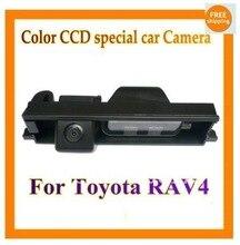 Высокое качество цветной ПЗС Автомобиля Обратный Заднего вида Камеры парковки заднего вида Для Toyota RAV4 RAV-4