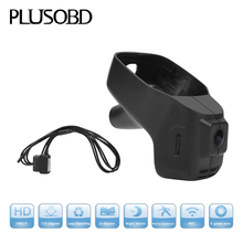 PLUSOBD Car DVR Driver Video Recorder For VW Polo Golf Tiguan Passat CC Night Vision Novatek 96655 With Aluminium Alloy And OBD2