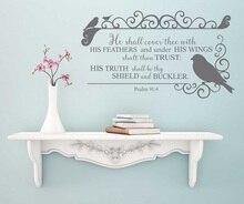 Виниловые стикеры 2SJ2 с текстом из Библии и Псалом 91:4