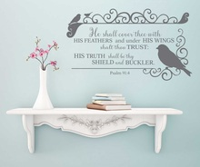 Psalm 91: 4 bibelverse Spanisch vinyl wand aufkleber Christian wohnzimmer schlafzimmer wand aufkleber dekorative tapete 2SJ2