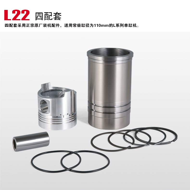 Fast Shipping Diesel Engine L22 Piston Pin Ring Original Changchai Water Cooled fast shipping diesel engine zs1125 l28 piston pin ring original changchai water cooled
