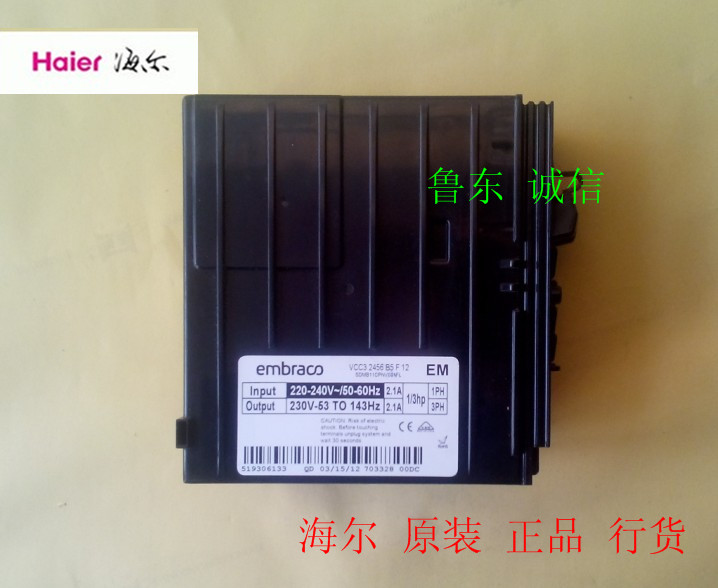 The quality of the original Haier pro100m refrigerator inverter board 0061800062A conversion board guarantee sfat can of 25l pro m
