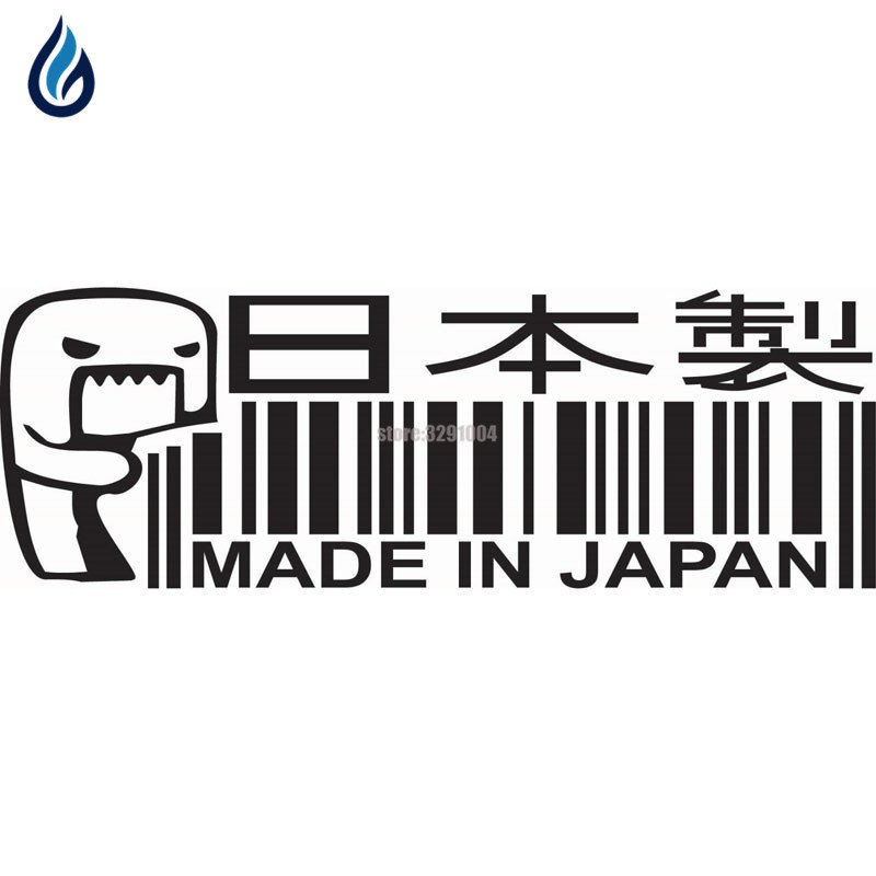 16*5.5CM Made In Japan Barcode Turbo Decal Funny Car Vinyl Sticker Jdm Decal Car Stickers for Nissan Toyota Honda Subaru Mazda alice in wonderland wall decal quote cheshire sayings we re all mad here vinyl decal for macbooks laptops car windows etc