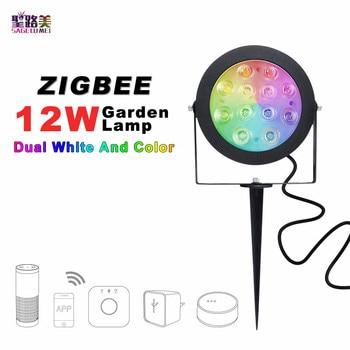 ZIGBEE light link LED garden lamp outdoor light ZLL 12W RGB CCT Lawn Lamp AC110-240V work with Amazon alexa echo phone app