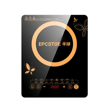 EPCSTOE Hemispherical Electromagnetic Oven Induction Cooker Intelligen Energy Saving Chafing Dish 2100W 8 Files Multi Cooker
