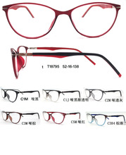 2017 New Fashion Men Women Eyeglasses Frames TR90 Frame High Quality Men Reading Glasses Frames Optical Eyewear Frame 10pcs/lot