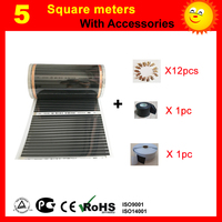 5 Square meters floor Heating infrared film, AC220V electric blanket 50cm x 10m with insulating tap, daub and 12 clamps