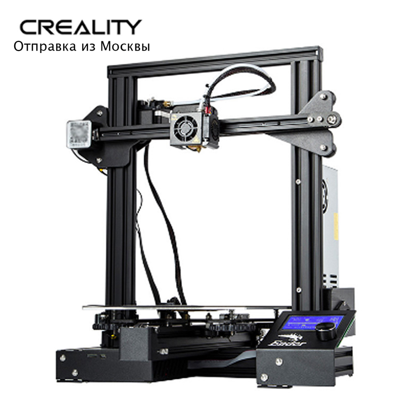 CREALITY 3D imprimante Ender-3/Ender-3 PRO kit de bricolage MeanWell alimentation/pour 1.75mm PLA ABS PETG TPU/expédition de la russie