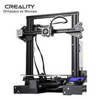 CREALITY 3D Printer Ender-3 / Ender-3 PRO DIY KIT MeanWell Power Supply /for 1.75mm PLA ABS PETG TPU/shipping from Russia
