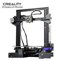 CREALITY 3D impresora Ender-3/Ender-3 PRO, KIT de bricolaje, MeanWell fuente de alimentación/1,75mm PLA, ABS, PETG TPU /envío desde Rusia