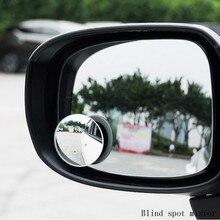 Автомобильный стиль, 360 градусов, выпуклое зеркало заднего вида, Безрамное, слепое пятно, широкий угол, Круглый, HD Стекло, без мертвой зоны, безопасное вождение
