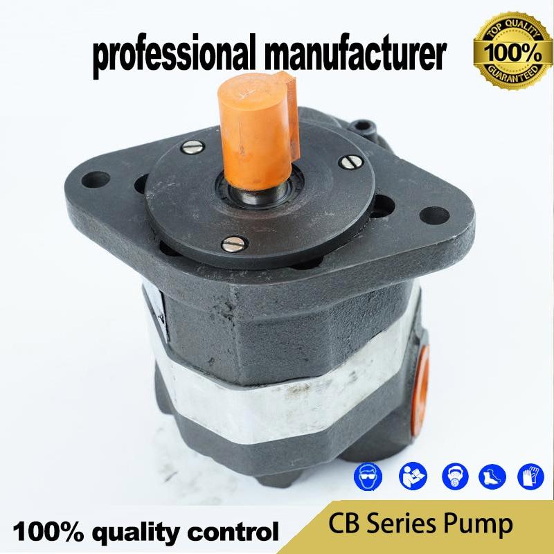 CB-Fc50 hydraulic gear pump hydraulic equipment accessories CB pump high quality pump cb 1 2