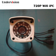 wifi IP 720P  1.0MP wifi IP camera,waterproof IPC ,support 128G card and IR IP Camera,free Shipping