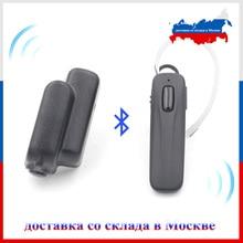 ANYSECU 2015 NEW AC-B09 Radio Hands-free Bluetooth Set for MD-380 HYDX D50 UV-5R KG-UV9D