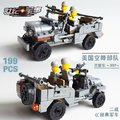 Century Military US Willys MB Jeep Airborne Force Building Block WW2 Classic Military Vehicle Compatible with Legeod Kazi KY8