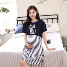Летняя Пижама с коротким рукавом для беременных женщин, платье для кормящих мам, платье для грудного вскармливания, Хлопковое платье для грудного вскармливания
