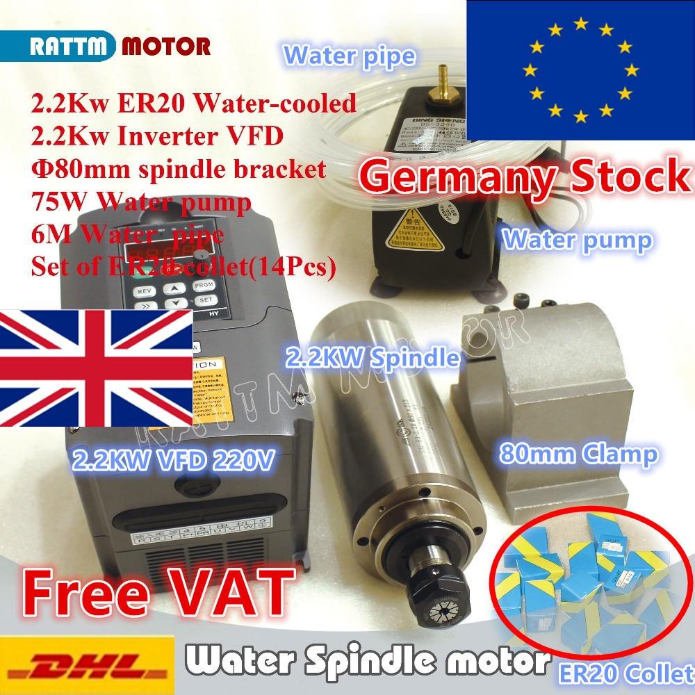 UE [Entrega] 2.2KW Refrigerado A Água Do Motor Spindle + 2.2KW HY VFD Inverter + 80 milímetros de Fixação + Água bomba + Tubo + Pinça CNC Router Miliing