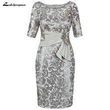 Серебряные платья для матери невесты, платья до колена для невесты, платья для матери на свадьбу