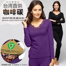 women's thermal underwear winter modal suit lady brief  keep warm emit heat Pure color  37 constant temperature fiber ou82665t
