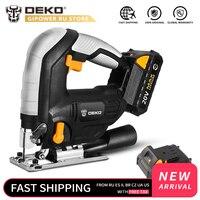 DEKO QD6633 20V Electric Jig Saw LED light Adjustable Speed Cordless Wood Saw with 6pcs Blades, Metal Ruler, Allen Wrench