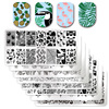 BORN PRETTY 1 Pcs Rectangle Nail Stamping Plate Nail Art Stamping Image Plate DIY Stamp Template Nail Stencil Tool Kits
