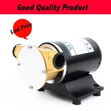 12V DC 30L/min Engine Cooling Pump Corrosion Resistant Sea Water Pump цена и фото