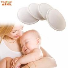 4 шт. моющиеся многоразовое использование для груди кормящих впитывающие прокладки грудного вскармливания мешки для хранения молока сумка для хранения продуктов Предварительно стерилизованные BPA бесплатно