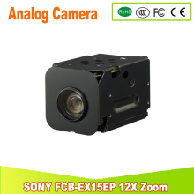 yunsye Free shipping SONY FCB-EX15EP 12X Zoom Color CAMERA 3.7-44.4mm