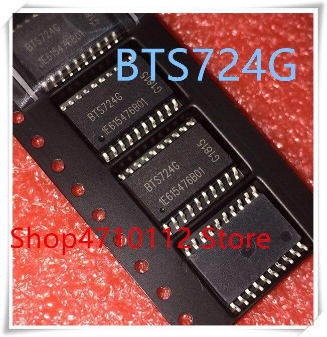 NEW 10PCS LOT BTS724G BTS724 BTS 724G SOP 20 IC