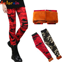 Teenage Girls Leggings For Kids Camouflage Pants Girls Cashmere Leggings Winter Child Trousers 10 12 14