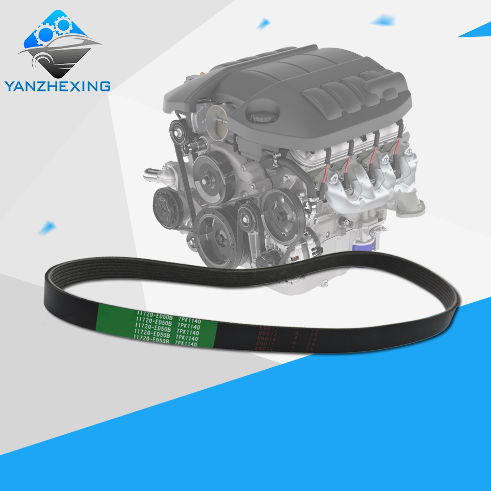 Alternator Fan Belt OEM:11720 ED50B 7PK1140 For Nissan ...