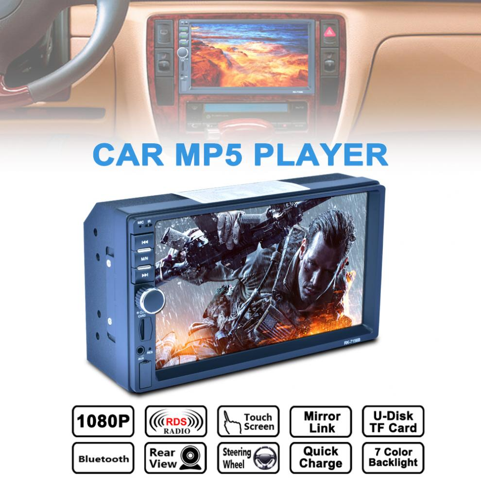 7 Inch 2 DIN Bluetooth HD Touch Screen Auto Car Video Stereo MP5 Player FM RDS Radio Support Mirror Link Rear View Camera Input joyous j 2611mx 7 touch screen double din car dvd player w gps ipod bluetooth fm am radio rds