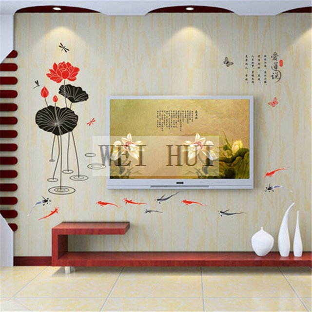 Large Size Lotus Flower Poems Mural Decal Wall Sticker For Glass