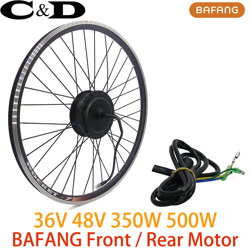 36V 350W 48V 500W SWX02 ebike kit Electric bike conversion kit motor wheel BAFANG 8fun brand