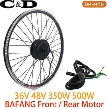 36V 350W 48V 500W SWX02, фара для электровелосипеда в комплект для переоборудования электрического велосипеда мотор для центрального движения колеса BAFANG 8fun бренд RM G020.350.D DC G020.500.D постоянного тока