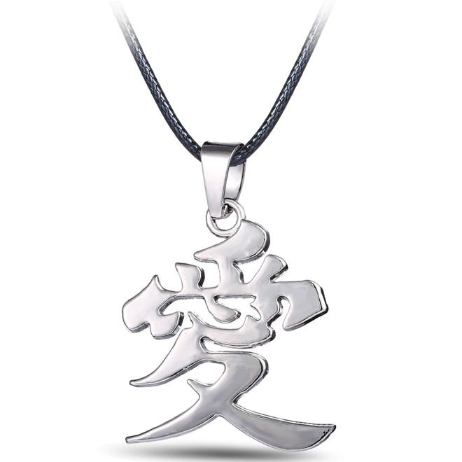 Anime Naruto Gaara Gourd Love Logo Chinese Word AI LOVE Pendant Metal Necklace
