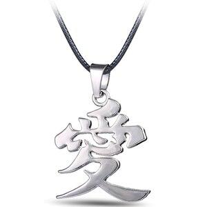 MJ Jewelry Anime Naruto Gaara Gourd Love Logo Chinese Word AI LOVE Pendant Metal Necklace