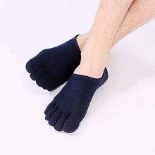 5 Pairs/lot Summer Men Five Finger Socks Cotton Fashion Toe Socks Invisible Nonslip Ankle Breathable Anti-skid Boat Socks Women