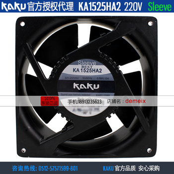 NEW KAKU KA1525HA2 220V 0.18A/0.15A SLEEVE bearing metal Fan leaf waterproof cooling fan